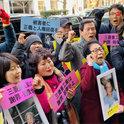 「安倍首相は謝罪せよ」 日本の良心の叫び