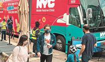 米ニューヨーク市、観光客へのワクチン接種を検討