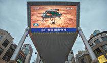 中国、月に続き火星にも探査機着陸に成功 「宇宙大国」をアピール