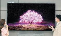 LG、「83型オーレッドテレビ」を発売へ
