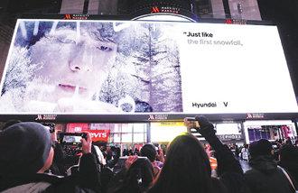BTS、現代自のグローバル水素キャンペーンに乗り出す