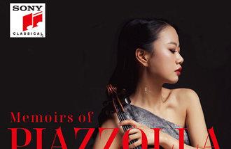 「弦の上でのやり取り」ピアソラの5曲を90分に盛り込む