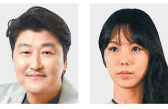 宋康昊とキム・ミンヒが米紙の「最高の俳優25人」に選ばれる