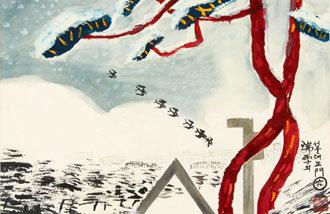 金炳宗画伯の「松の絵」、デジタル競売に出品