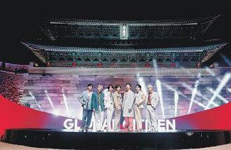 BTS「ウェルカム・トゥ崇禮門」 国際慈善コンサートを開始