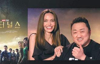 俳優馬東錫「強パンチアクションは監督が提案したシーン」