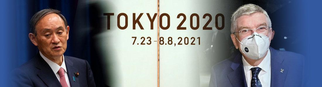 위기의 도쿄올림픽