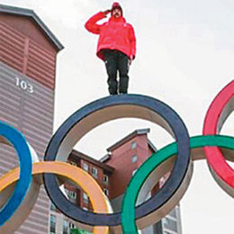 평창 올림픽 오늘의 SNS…위험한 인증샷