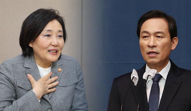 친문 표심 놓고 박영선·우상호 手싸움