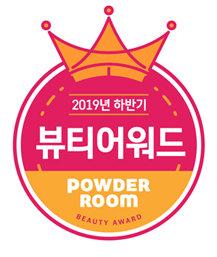 2019 POWDER ROOM BEAUTY AWARD