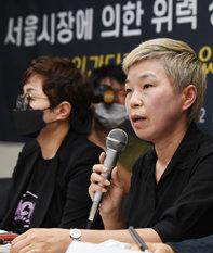 """박원순 전 시장 성추행 고소인 변호사, """"피해호소직원 호칭은 퇴행"""""""