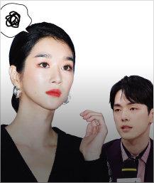 서예지 스캔들·함소원 조작 방송 논란…연예가를 뜨겁게 달군 핫 이슈 5
