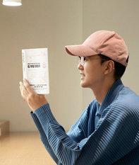 극사실주의 직장 스토리 '서울 자가에 대기업 다니는 김 부장 이야기' 송희구 작가