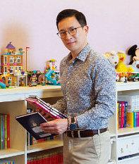 글로벌 IT 기업 전무 미키 김의 21세기 육아법