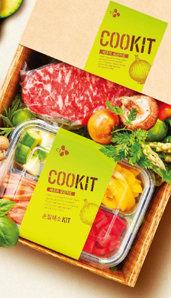 셰프의 요리 키트, 쿡킷(COOKIT)