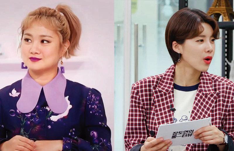 박나래 vs 장도연의 극강 예능 패션