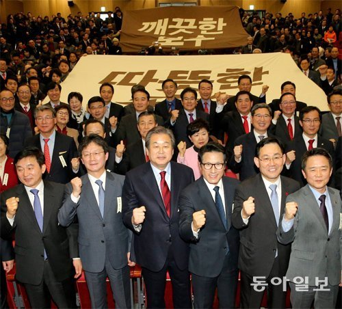 保守新党が出航、「守旧集団と絶縁」 : 東亜日報