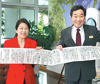 日本の2代にわたる親子政治家の韓国愛 : 東亜日報