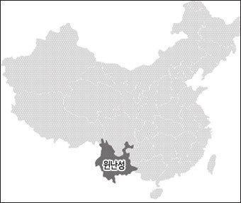 샹거리라엔 샹그릴라가 없다?