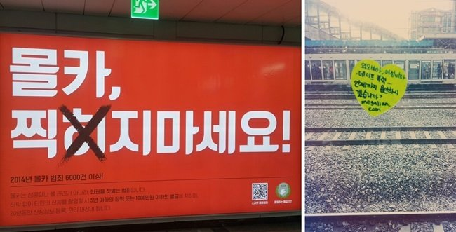 """""""6.9cm '한남충'들아 폭력에 맞서는 게 폭력적이라고?"""""""