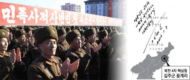 '속 빈 강정' 드러난 '보여주기' 대북정책