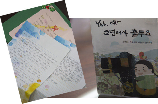 '키다리 아저씨' 이명학 한국고전번역원장