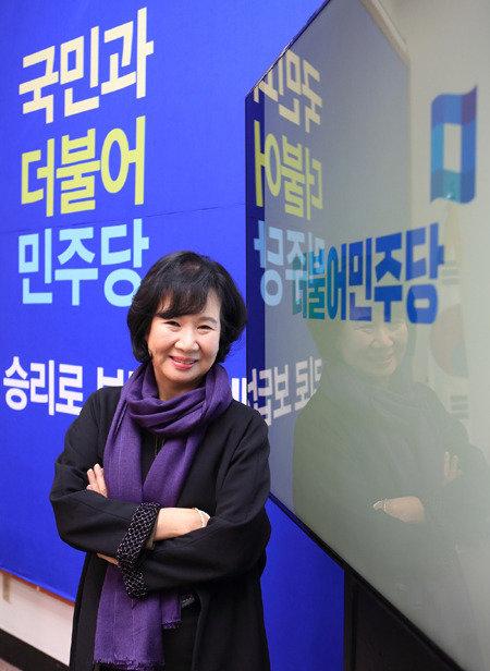 손혜원 더민주 홍보위원장
