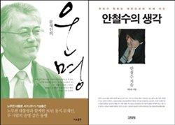 """""""선친(김용주 前 의원), 5·16 이후 말할 수 없는 어려움 겪어"""""""