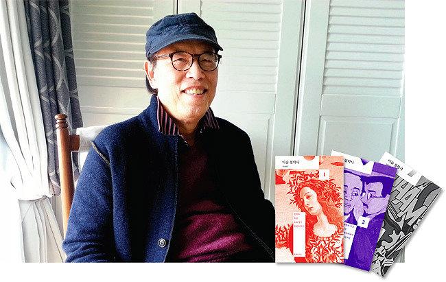 미술 철학 대중강의 나선 이광래 강원대 명예교수