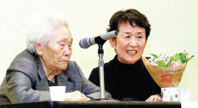 가와타 후미코 일본전쟁책임자료센터 공동대표