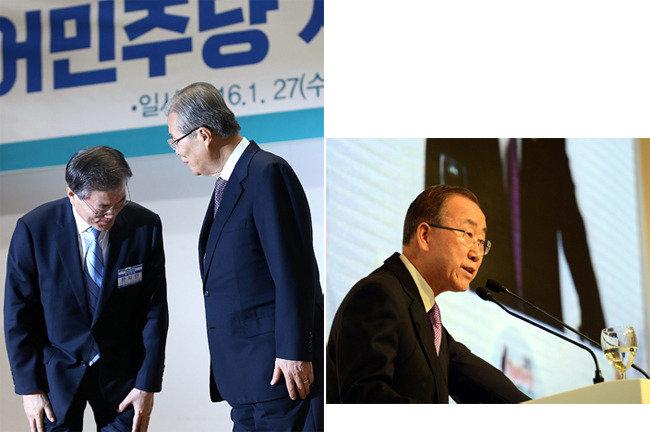김정은·김무성 2金 만날 일 없다?〈朴대통령〉, 文은 달면 삼키고 쓰면 뱉는 사람?〈김종인〉