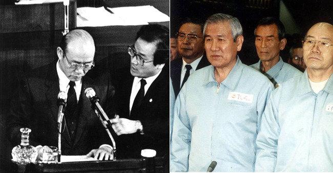 전두환·이순자, 30년 침묵을 깨다!