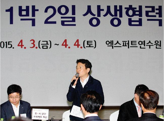 공화주의 구현하는 한국형 협치(協治) 모델