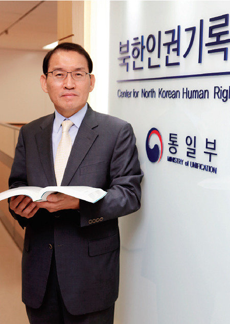 초대 북한인권기록센터장  서두현