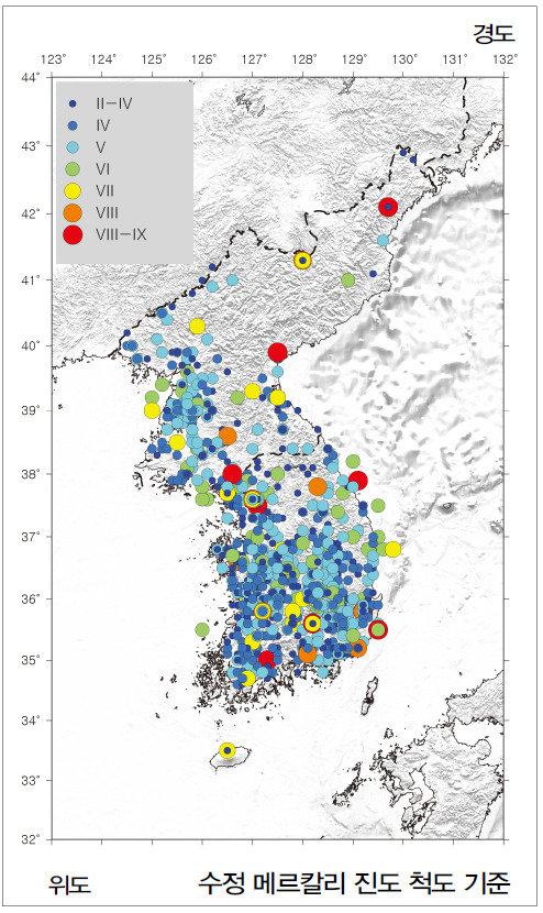 규모 7.45 지진 가능 서울 6.5 때 사상자 11만
