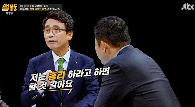 '노무현 경호실장'과 방송의 정치 중립
