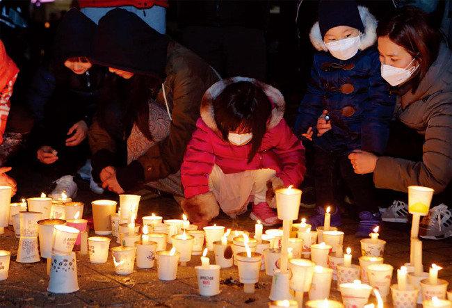 촛불, 역사를 바꾸다