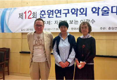 '무정' 탄생 100주년 기념 | 이광수 연구자  하타노 세쓰코