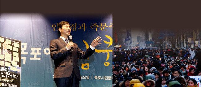'야권 심장부 호남이 심쿵'
