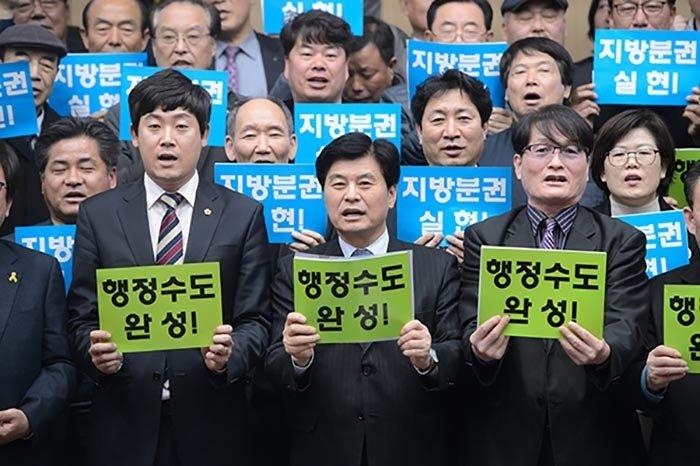 """""""차기 정부가 행정수도  완성의 최적기"""""""
