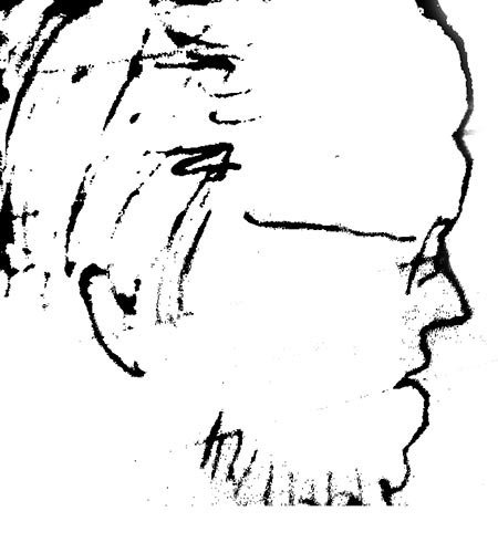 '메이드 인 코리아' 철학을 개척한  미지의 철학자