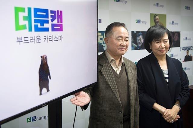 """""""기특한 김정숙 여사 손잡고 함께 울었어요"""""""