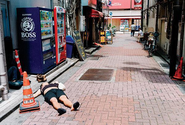 도쿄의 노숙인
