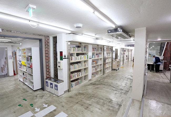 구산동도서관마을
