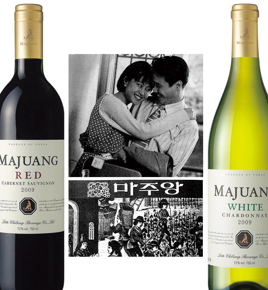 1억 병 돌파… 해외 와인전문가 '신비의 와인' 극찬