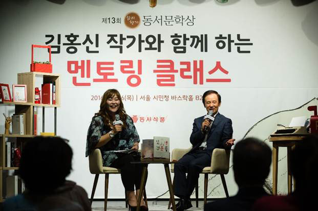 """""""커피처럼 향긋한 문학과 삶의 향기 나눠요"""""""