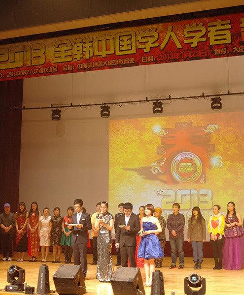 사드 역풍, 국내 중국인 유학생 일자리 '직격탄'