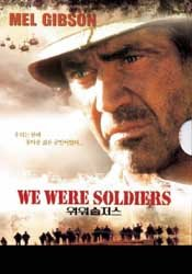 위 워 솔저스 (We Were Soliders)v