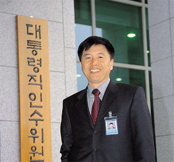 노동운동가 출신 대통령직인수위원 김영대