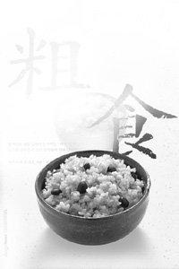 현미밥+된장국+김치… 소박한 밥상이 한국인 살린다